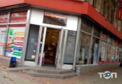 КАНЦкорали, мережа канцелярських супермаркетів - фото 2
