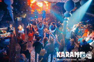 Ночные клубы одессы вк ливан ночные клубы