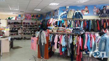 Карлсон, комісійний магазин дитячих товарів - фото 3