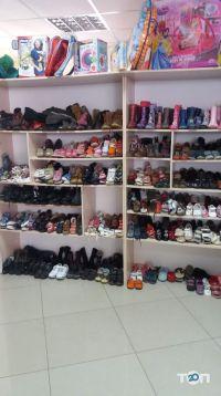 Карлсон, комісійний магазин дитячих товарів - фото 4