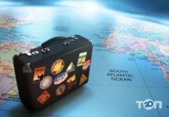 Катаріна Тур, туристична агенція - фото 2