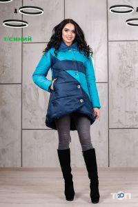 КатюнЯ, магазин жіночого одягу - фото 34