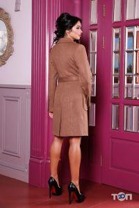 КатюнЯ, магазин жіночого одягу - фото 32