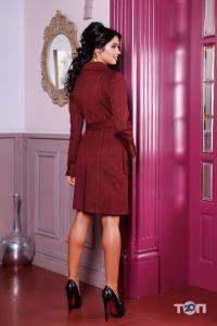 КатюнЯ, магазин жіночого одягу - фото 35