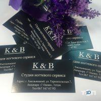 K&B, салон нігтьового сервісу - фото 4
