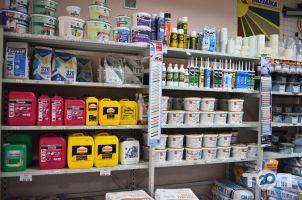 Кераміка, магазин - фото 5