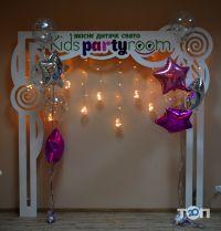 Kids Party Room, оренда святкової кімнати - фото 7