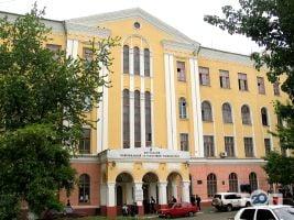 Киевский колледж информационных систем и технологий Киевского национанального университета фото