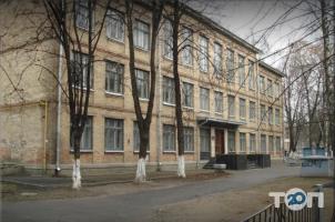 Киевский медицинский колледж им. П.И. Гаврося фото