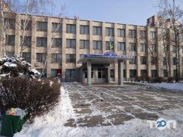 Киевский механико-металлургический техникум фото