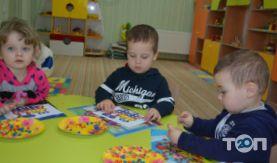 KinderTown, центр гармонійного розвитку дітей - фото 4