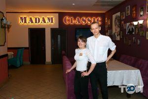 Мадам Класік, ресторан європейської кухні - фото 8