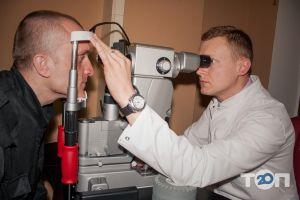 Клініка Зір, офтальмологічна клініка - фото 3