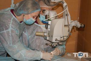 Клініка Зір, офтальмологічна клініка - фото 9