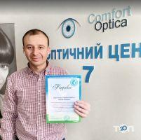 Комфорт Оптика, оптичний центр фото