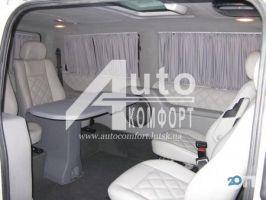 Компанія «АвтоКомфорт» - фото 2
