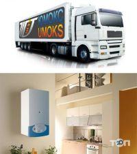 ЮМОКС, гуртівня сантехніки, теплотехніки та будівельних матеріалів - фото 1