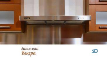 ЮМОКС, гуртівня сантехніки, теплотехніки та будівельних матеріалів - фото 6