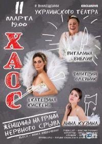Exclusive, концертно-театральне агентство - фото 3