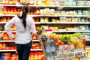 Копілка, супермаркет - фото 3