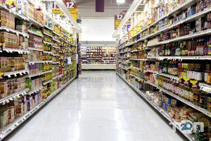 Копілка, супермаркет - фото 2