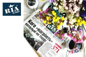 Корпорація RIA MEDIA - фото 1