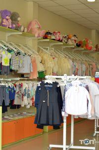 Крихітка, магазин дитячого одягу. - фото 2