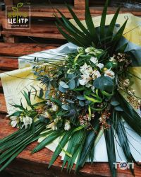 КвітоЦентр, гуртівня квітів - фото 6