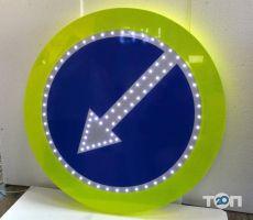 Л-Арт, світлодіодна реклама - фото 4