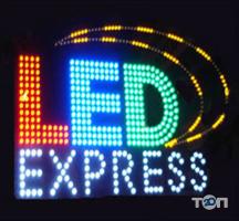 Л-Арт, світлодіодна реклама - фото 3
