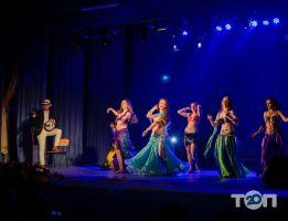 La Divina, танцювальна студія - фото 2