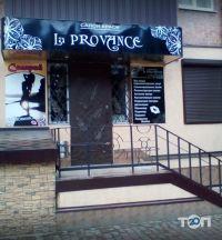 La Provance, салон краси - фото 1