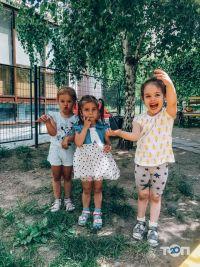 Лабораторія маленьких геніїв, центр розвитку дітей - фото 9