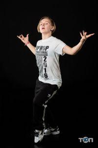 LaMar, школа танців - фото 6