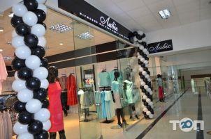 Lavis, магазин жіночого одягу - фото 1