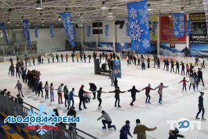 Льодова Арена (Мегамолл), каток - фото 4