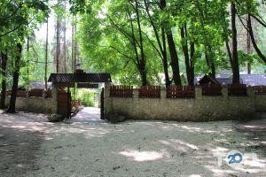 Лемківський Двір, бар - фото 1