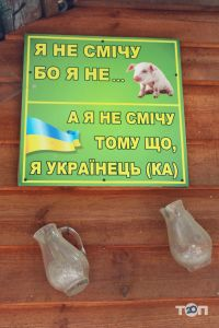 Лемківський Двір, бар - фото 3