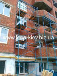 «Ліси Київ» (ФОП Дорошенко О.М.) оренда будівельного риштування - фото 2