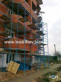 «Ліси Київ» (ФОП Дорошенко О.М.) оренда будівельного риштування - фото 3