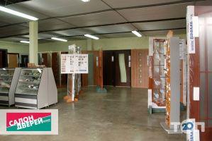 Лісоторгова база, будівельно-оздоблювальні матеріали - фото 3