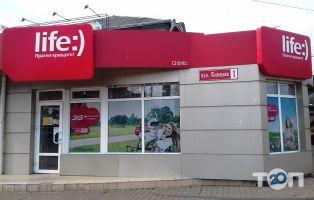 Life, центр обслуговування клієнтів - фото 1