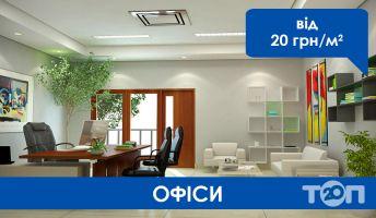 Liviora, клінінгова компанія - фото 10