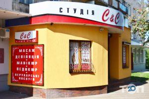 C&C, студия красоты фото