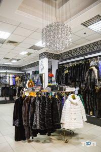Luxury, магазин хутряних виробів - фото 3