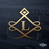 Luxury, торгівельно-офісний центр - фото 1