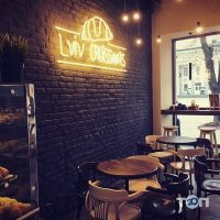 Lviv Croissants - фото 1