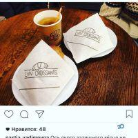 Lviv Croissants - фото 4