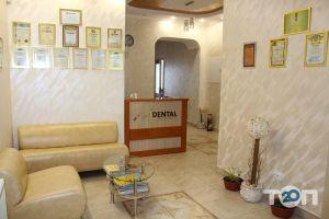 M-Dental, стоматологія - фото 15