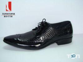 Територія взуття, Магазин-ательє - фото 4